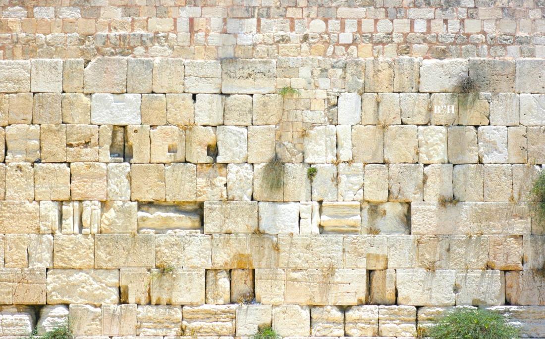 kotel western wall jerusalem